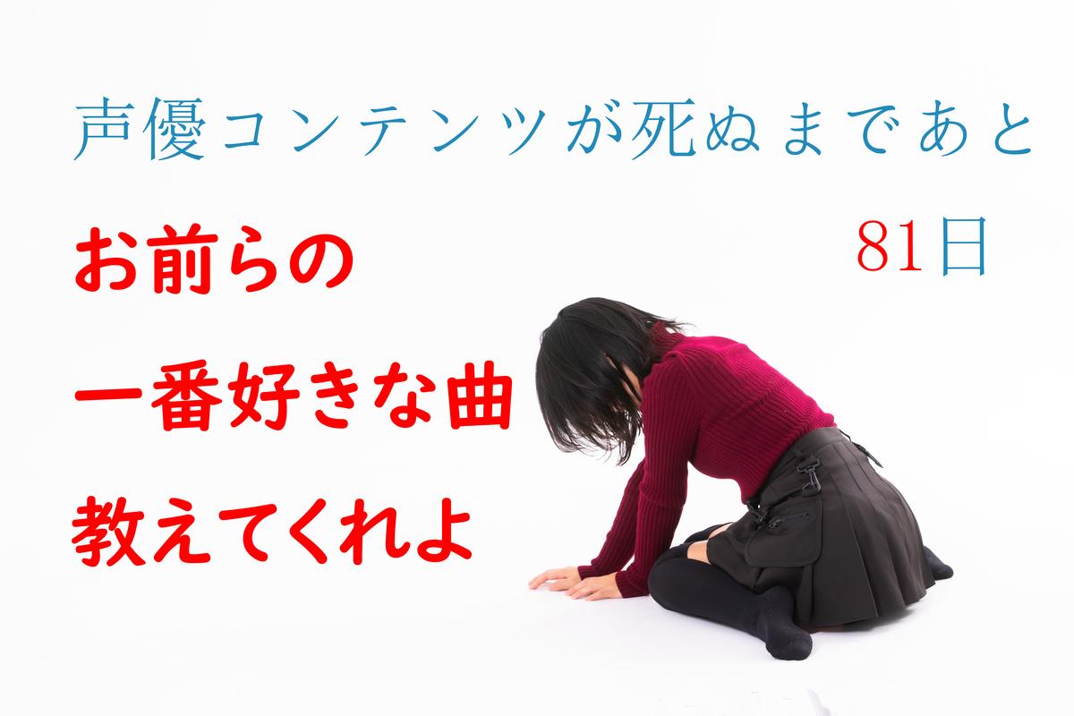 f:id:masaki_photo:20200721233309j:plain