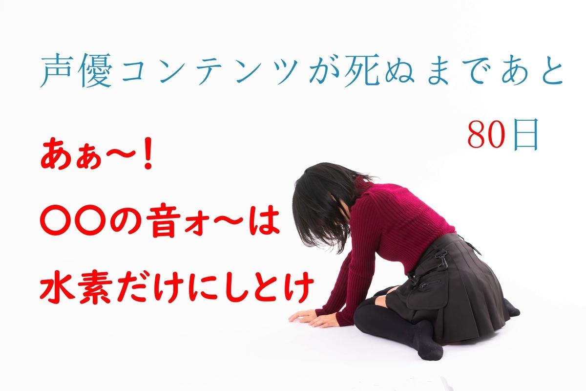 f:id:masaki_photo:20200722194819j:plain