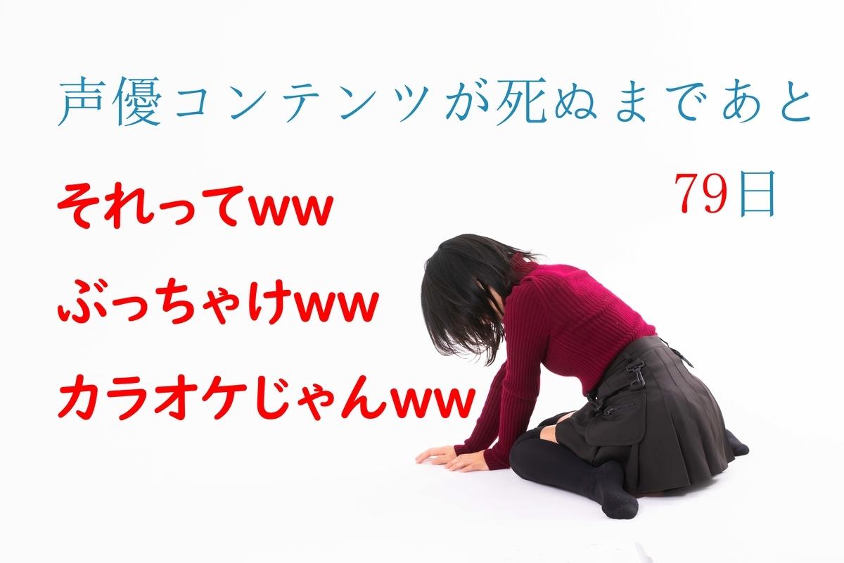 f:id:masaki_photo:20200723220947j:plain
