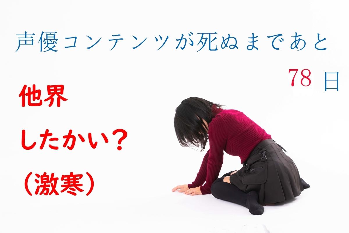 f:id:masaki_photo:20200725213707j:plain