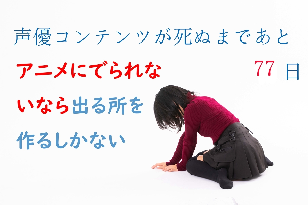 f:id:masaki_photo:20200726202558j:plain