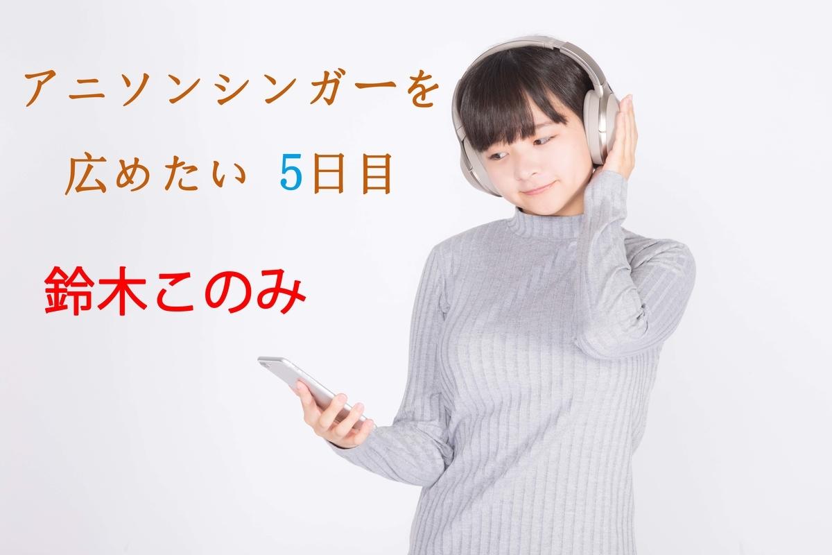 f:id:masaki_photo:20200727101230j:plain