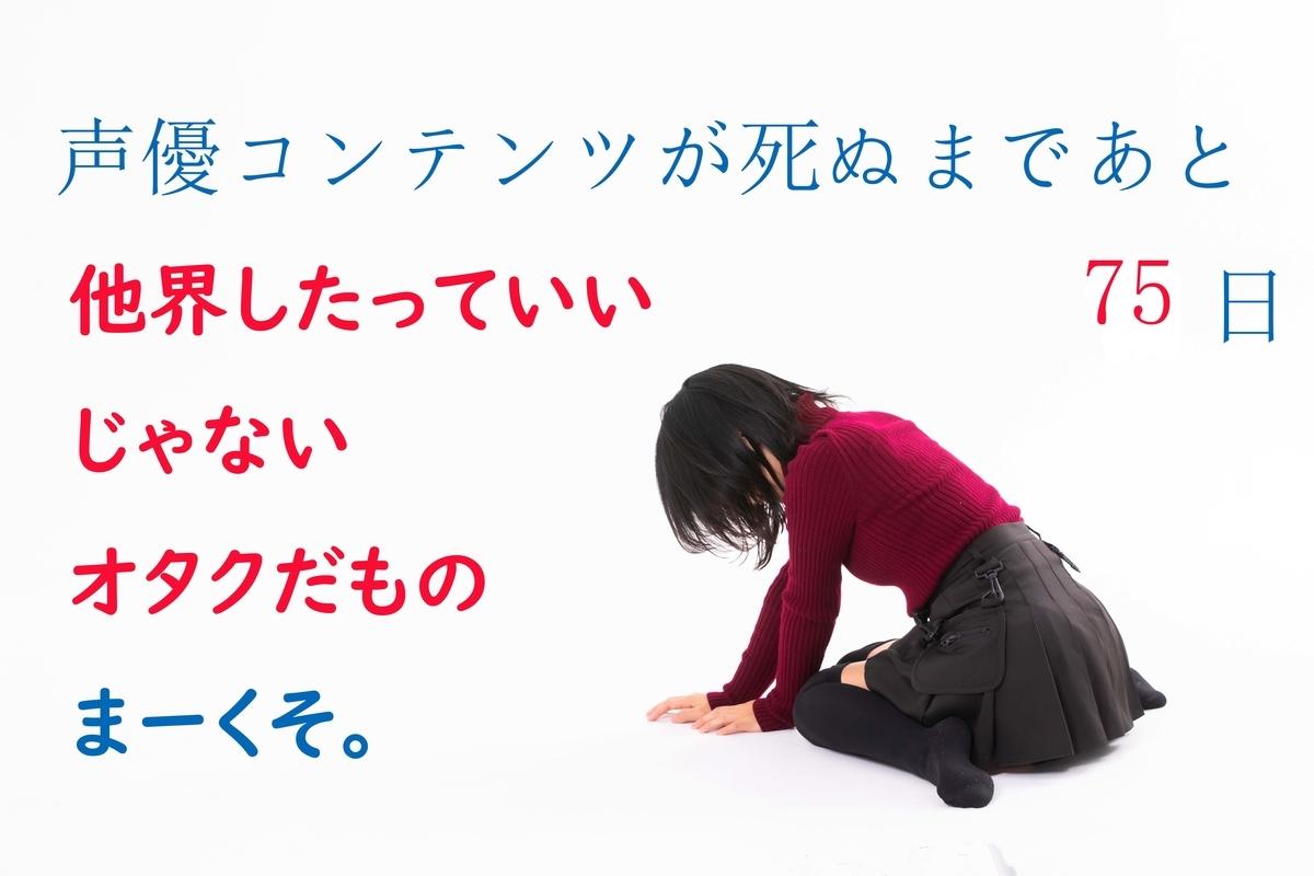 f:id:masaki_photo:20200729193909j:plain