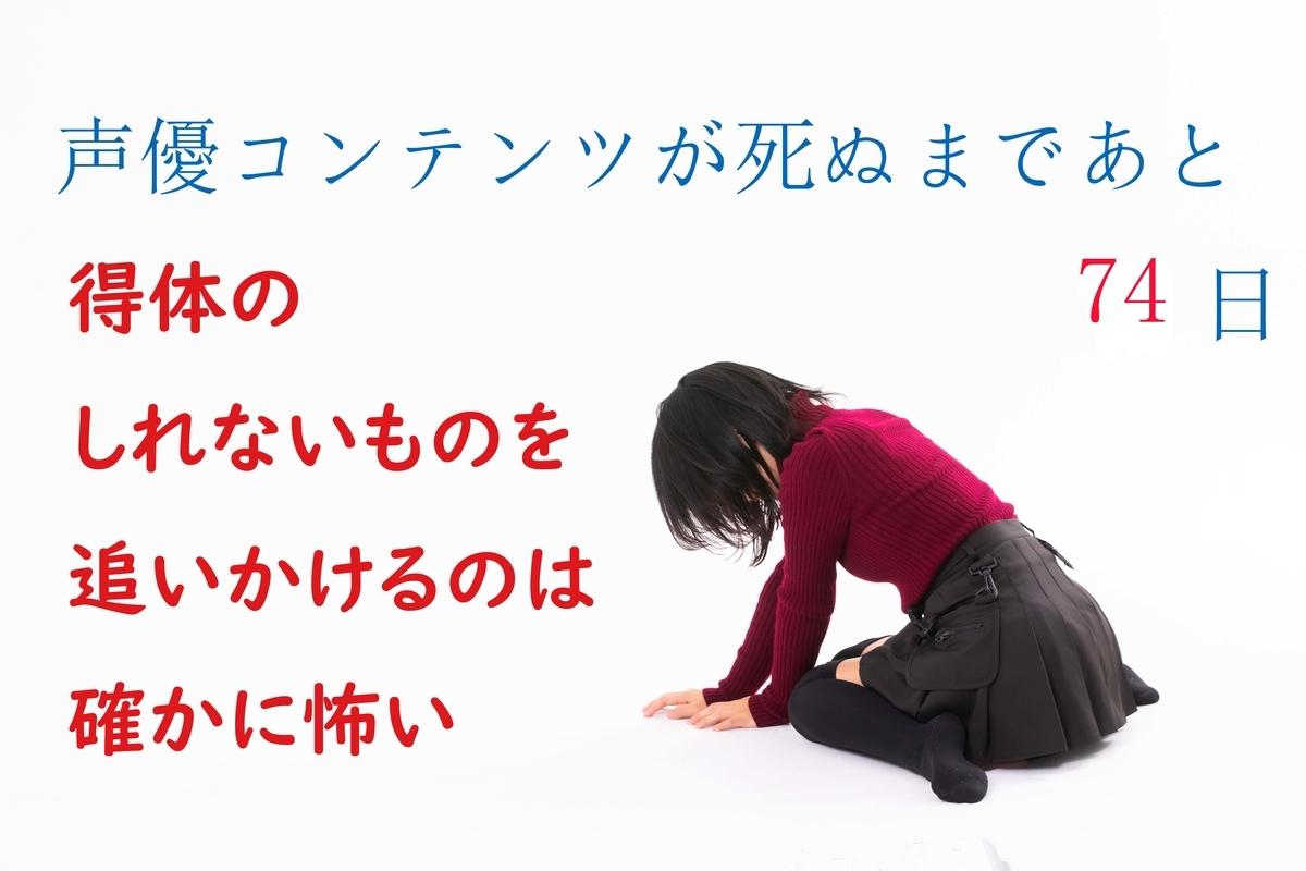 f:id:masaki_photo:20200731005101j:plain