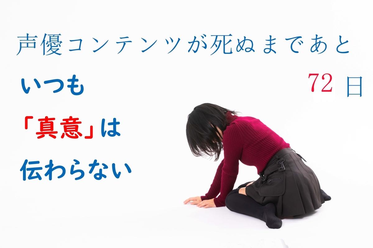 f:id:masaki_photo:20200801193301j:plain