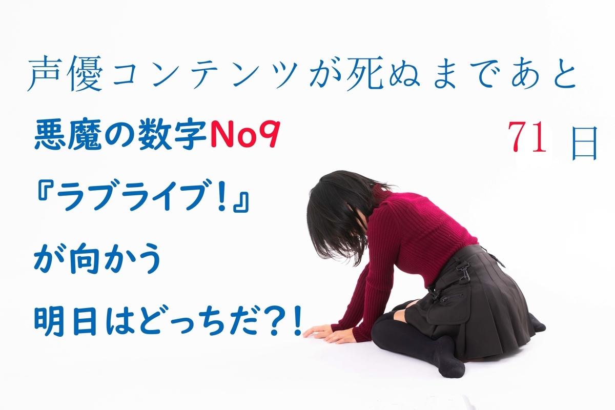 f:id:masaki_photo:20200803133255j:plain