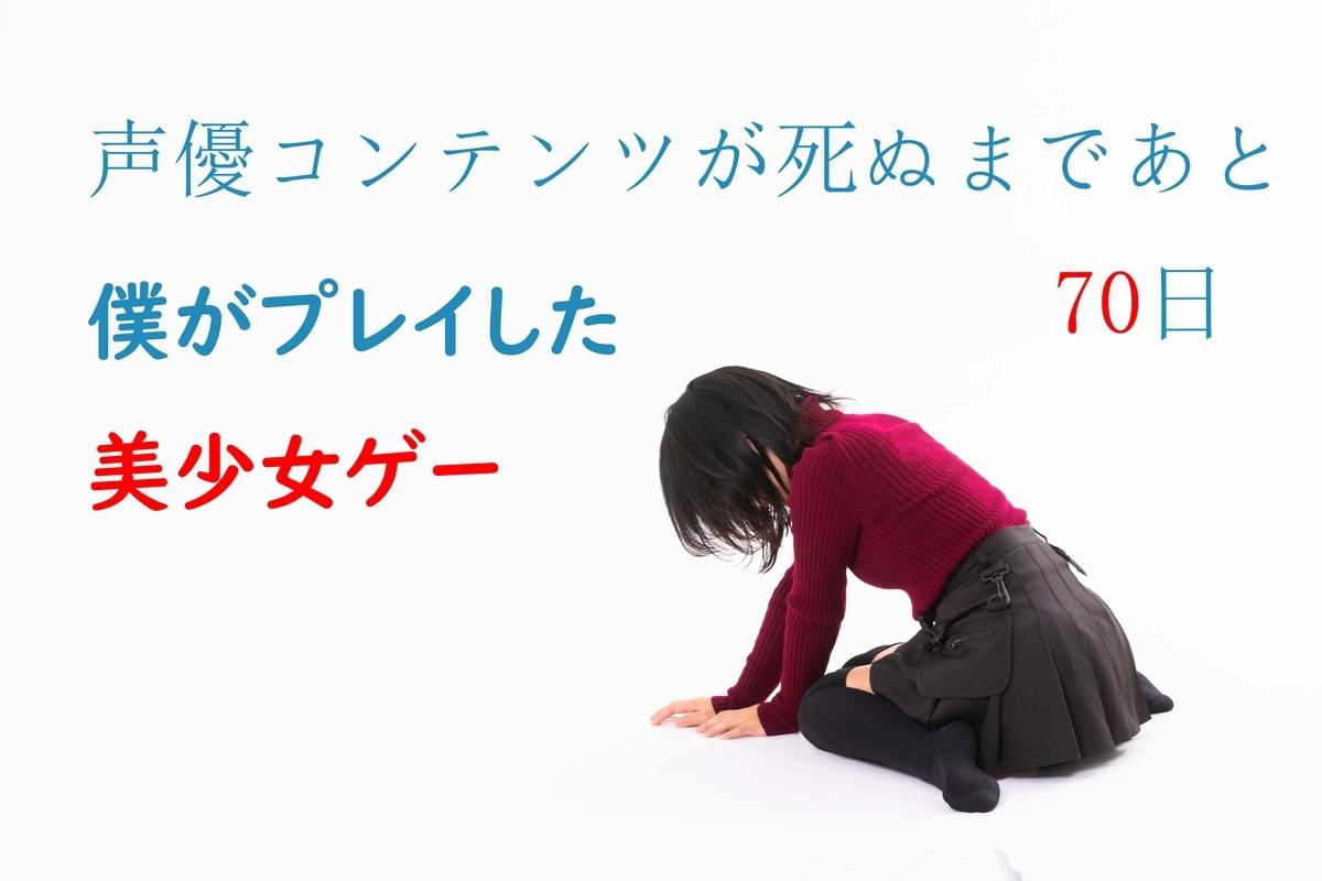 f:id:masaki_photo:20200806205844j:plain