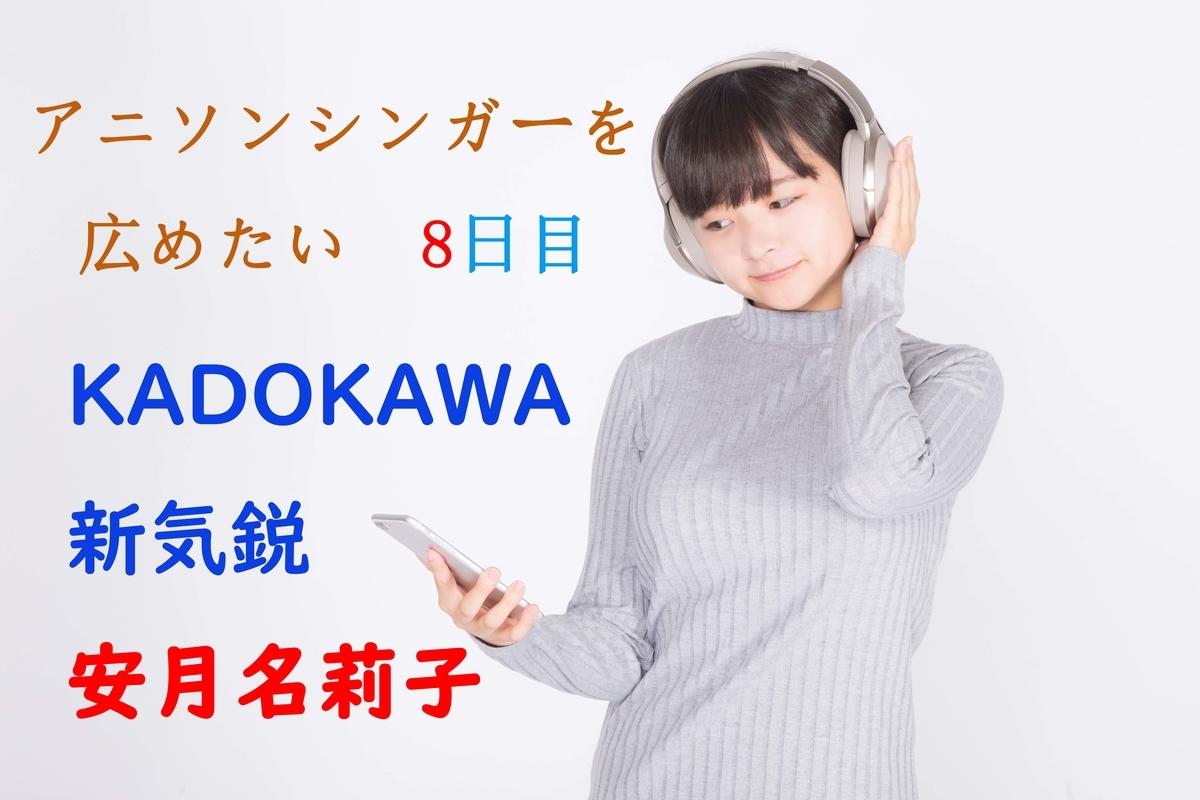 f:id:masaki_photo:20200808230112j:plain