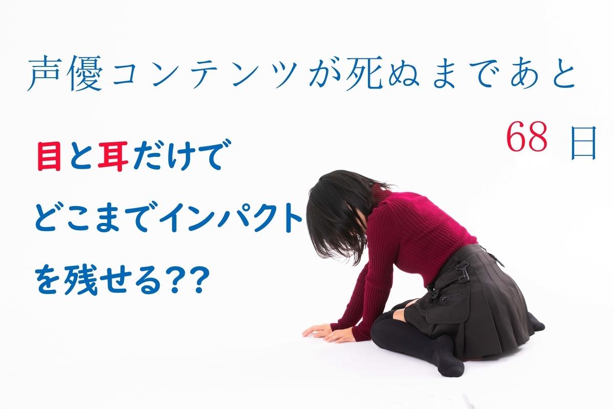 f:id:masaki_photo:20200809231636j:plain