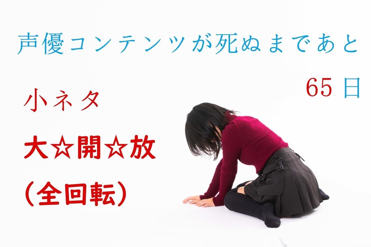 f:id:masaki_photo:20200813234810j:plain