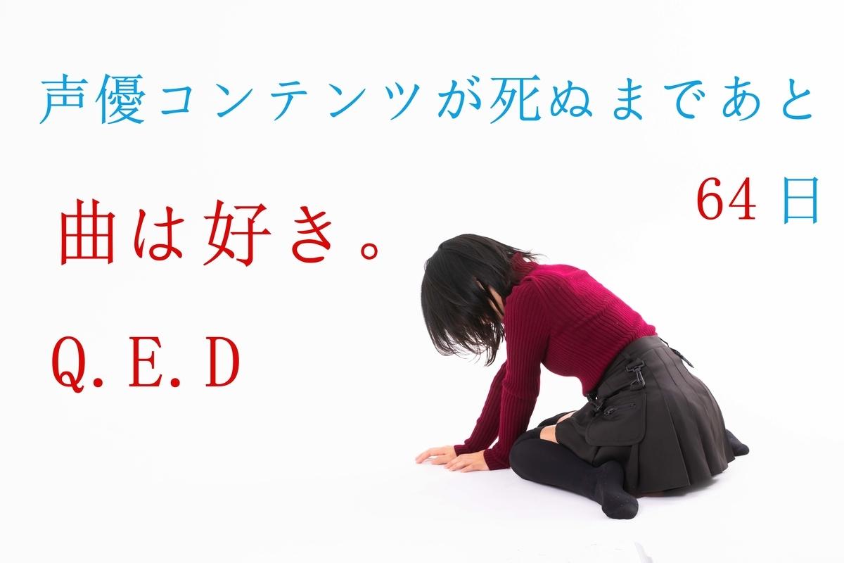 f:id:masaki_photo:20200814215639j:plain
