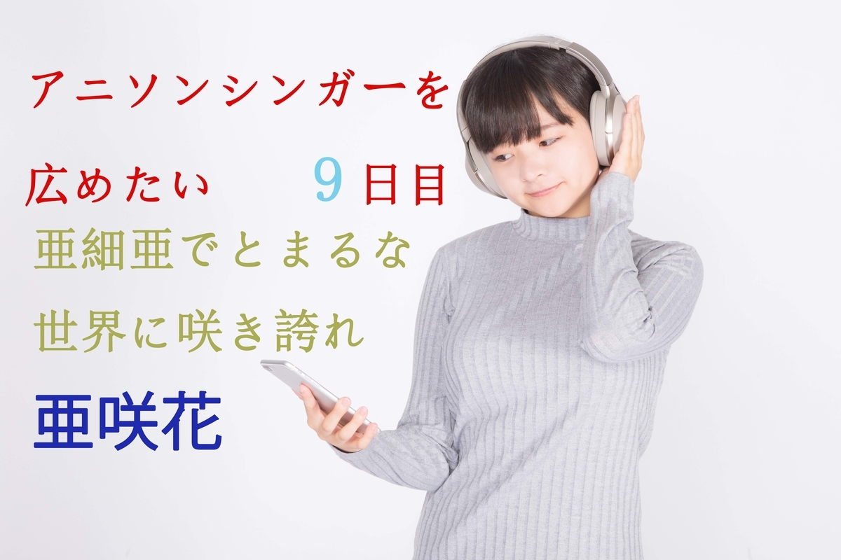 f:id:masaki_photo:20200816151003j:plain