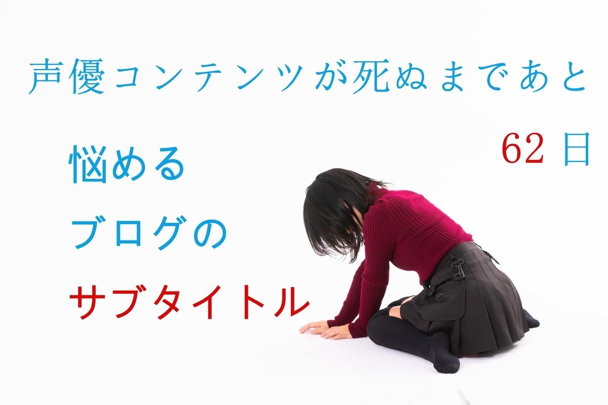 f:id:masaki_photo:20200817225002j:plain