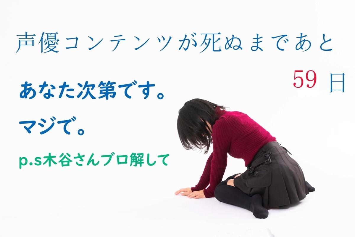 f:id:masaki_photo:20200822163836j:plain