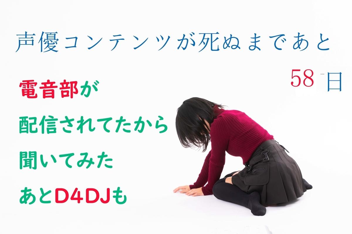 f:id:masaki_photo:20200823223936j:plain