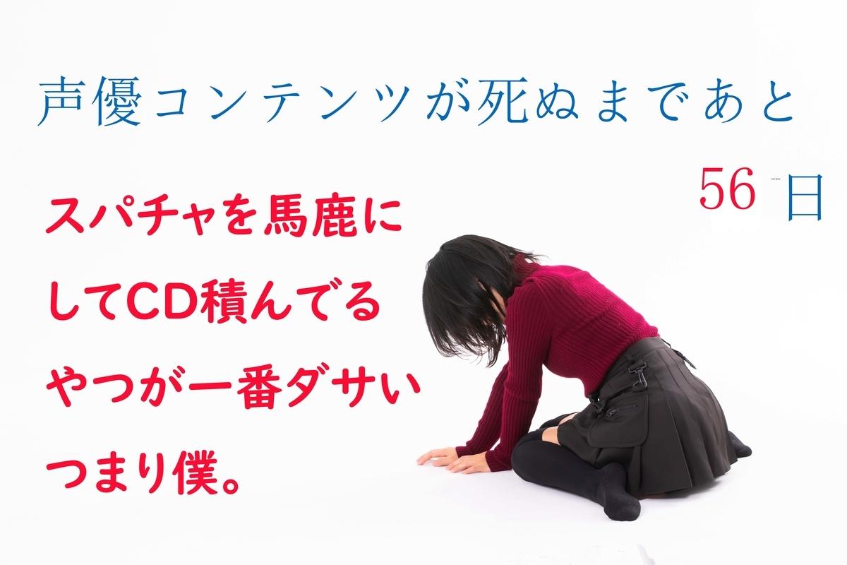 f:id:masaki_photo:20200825234412j:plain