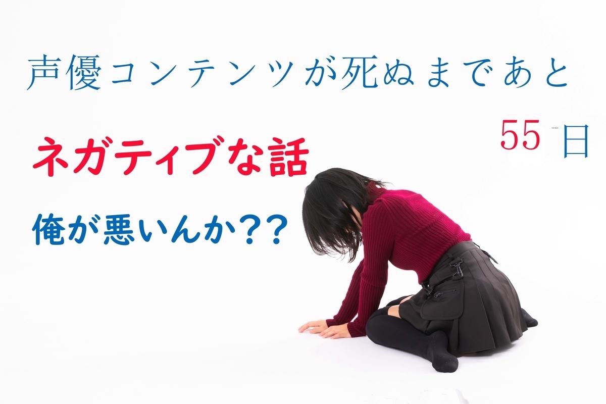 f:id:masaki_photo:20200826162435j:plain