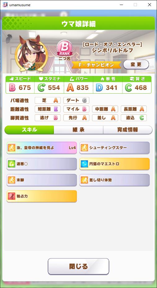 f:id:masaki_photo:20210311200122p:plain