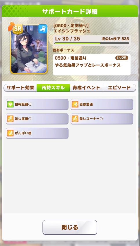 f:id:masaki_photo:20210312140211p:plain