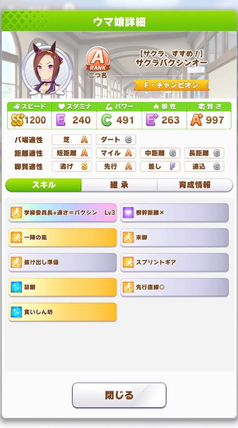 f:id:masaki_photo:20210317145657p:plain