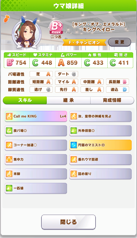 f:id:masaki_photo:20210317145910p:plain