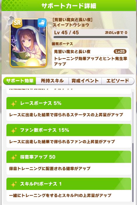 f:id:masaki_photo:20210317153901p:plain