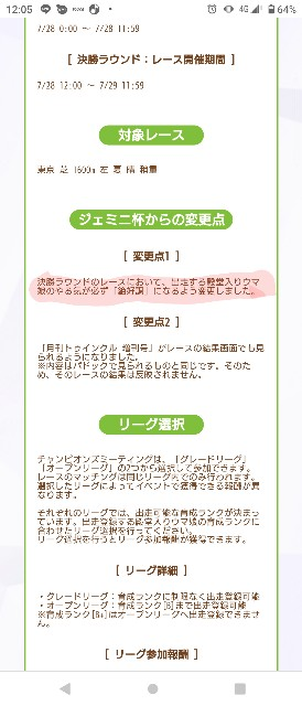 f:id:masaki_photo:20210720120722j:image