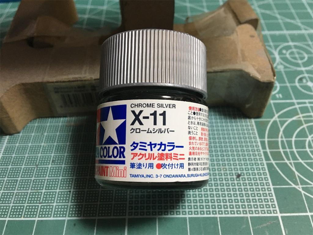 f:id:masakichi-e36:20210109123749j:image