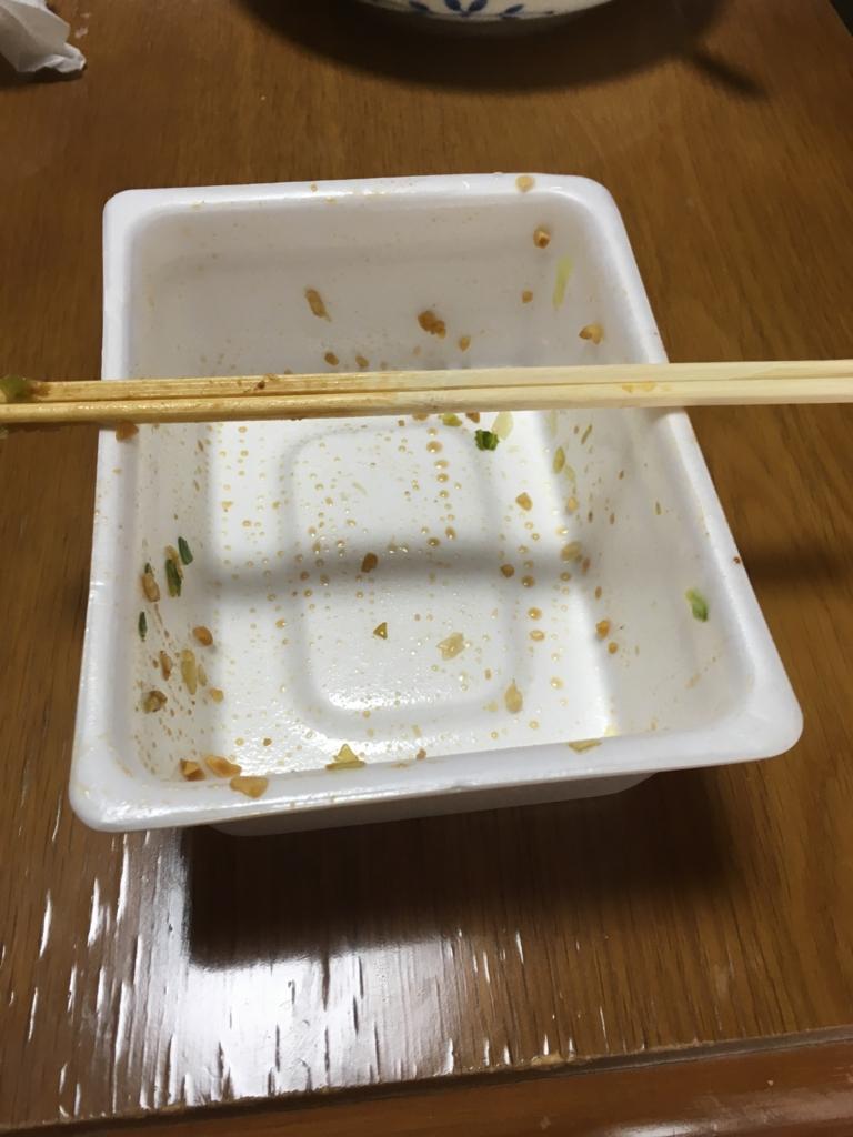 f:id:masakichi02:20170308164315j:plain