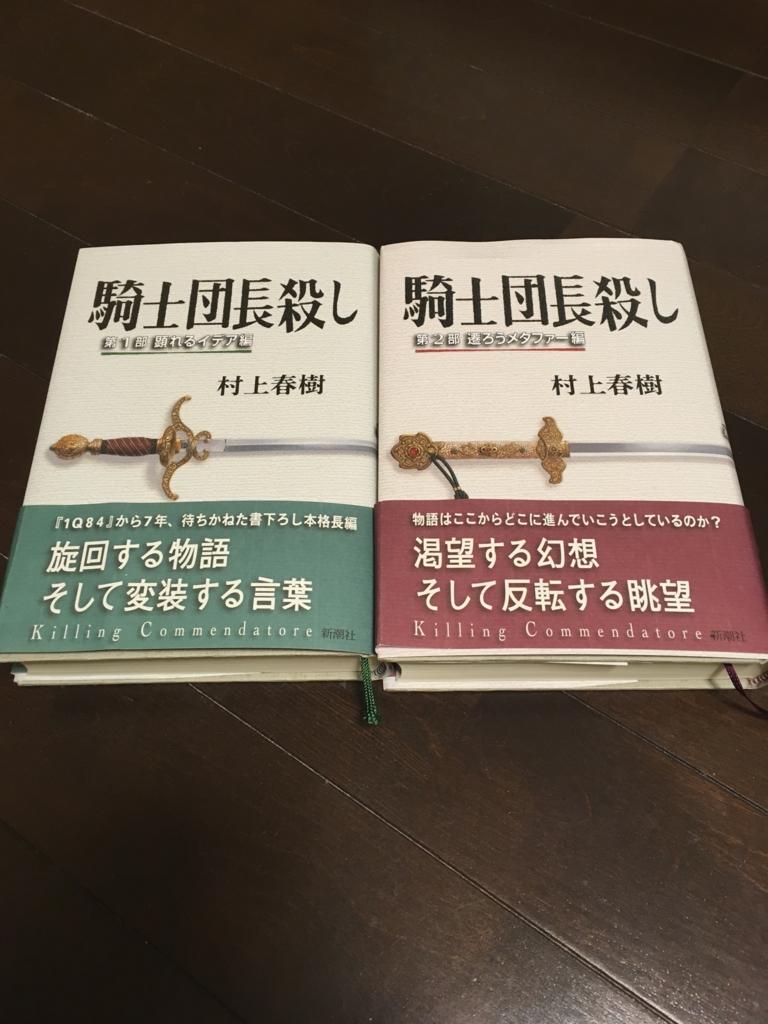f:id:masakichi02:20170309214752j:plain