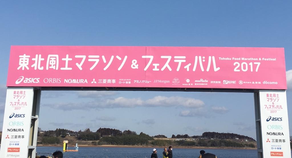 f:id:masakichi02:20170320223009j:plain
