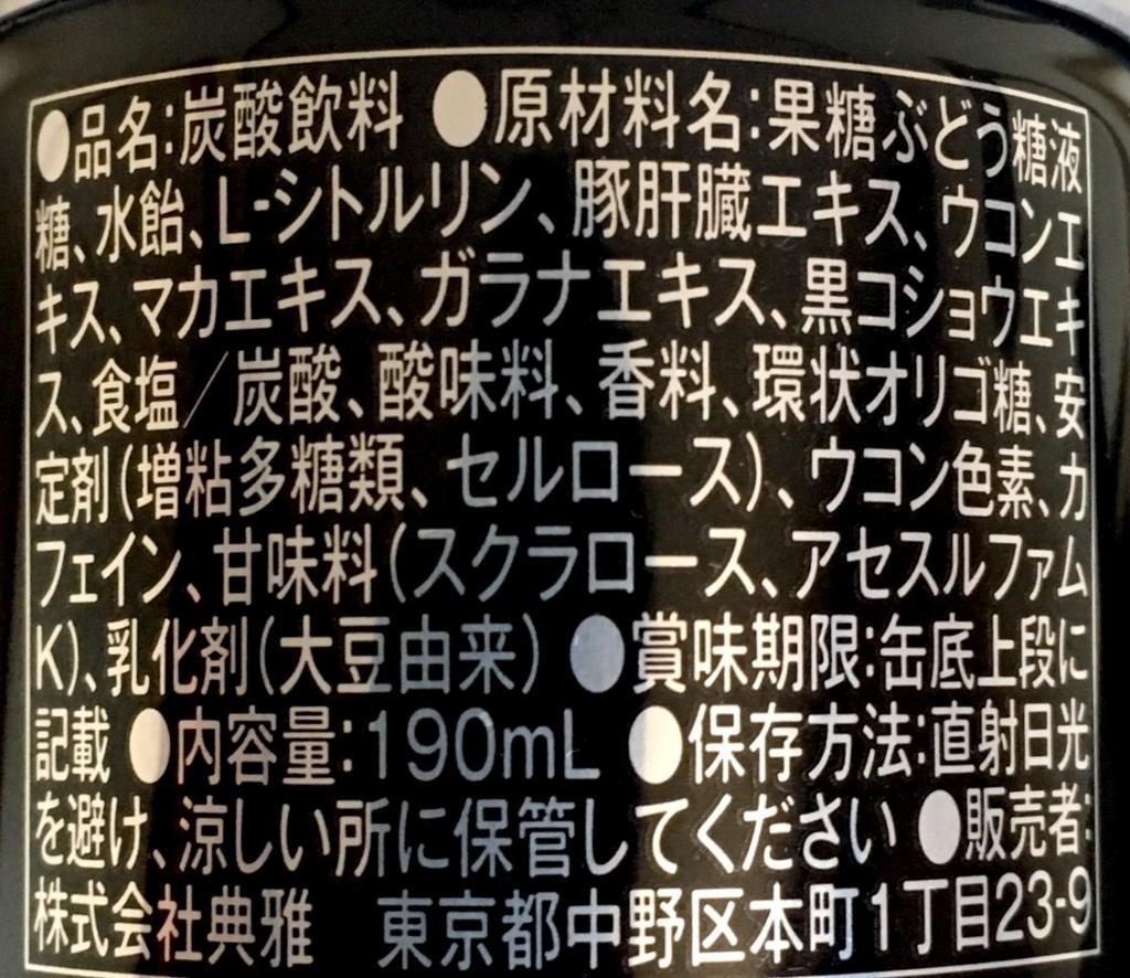 f:id:masakichi02:20170419110702j:plain