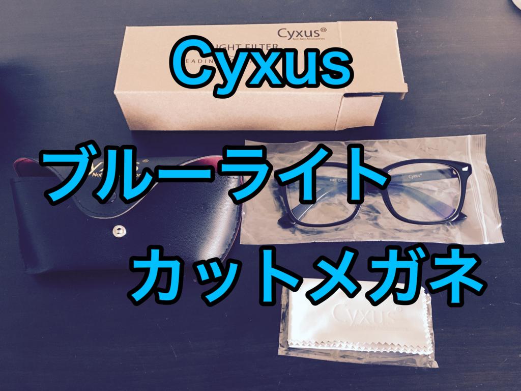 f:id:masakichi02:20170421210758j:plain
