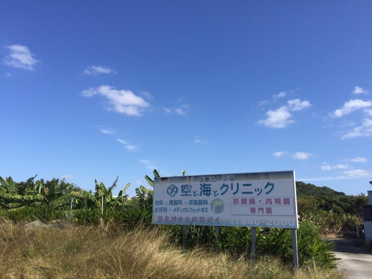 f:id:masakihonda2019:20200221231104j:plain