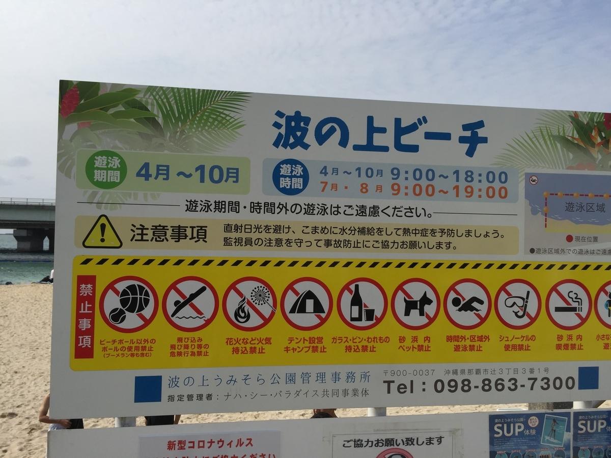 f:id:masakihonda2019:20200406232329j:plain