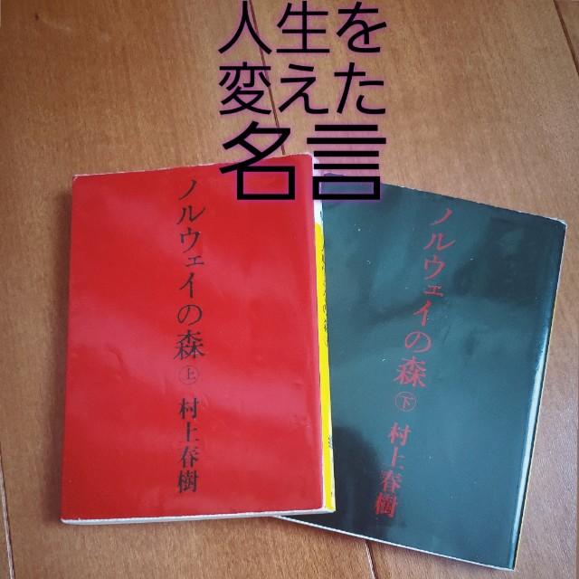 f:id:masakikanno1203:20190907231045j:image