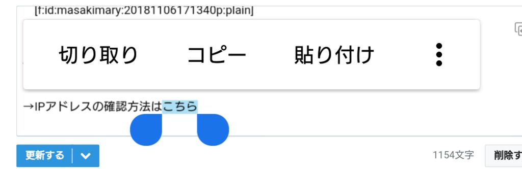 f:id:masakimary:20181113221114p:plain