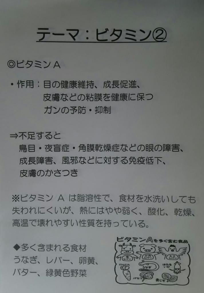 f:id:masakimotohiro:20180416205321j:plain