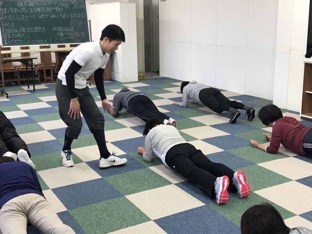 f:id:masakimotohiro:20180501221402j:plain