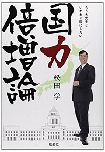 f:id:masakinishimura:20180615113038j:plain