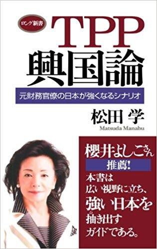 f:id:masakinishimura:20180708201837j:plain