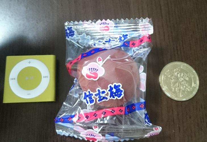f:id:masakisakaguchi0807:20171113221805j:plain