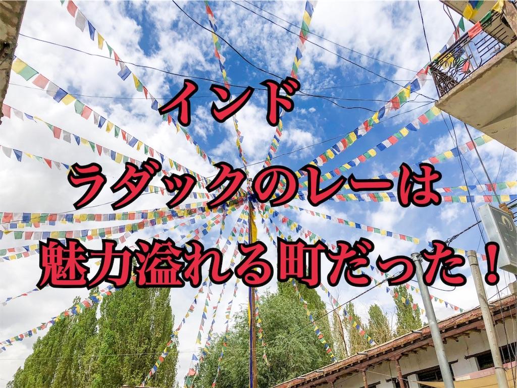 f:id:masakiti39_com:20190208235809j:image