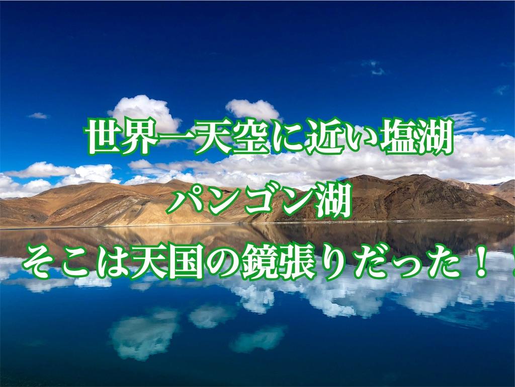 f:id:masakiti39_com:20190209141640j:image