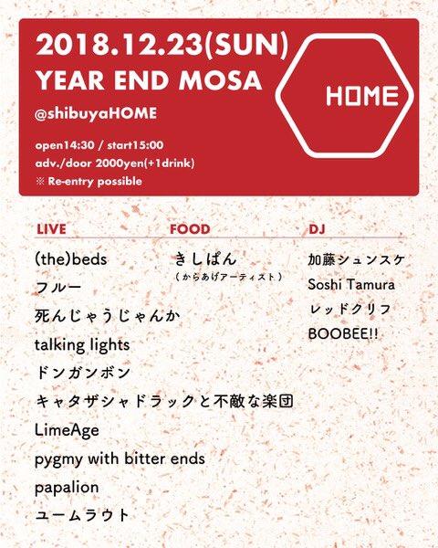 f:id:masakiwasada:20181204122110j:plain