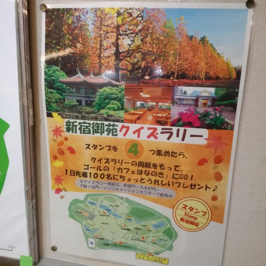 f:id:masakiwasada:20181207152911j:plain