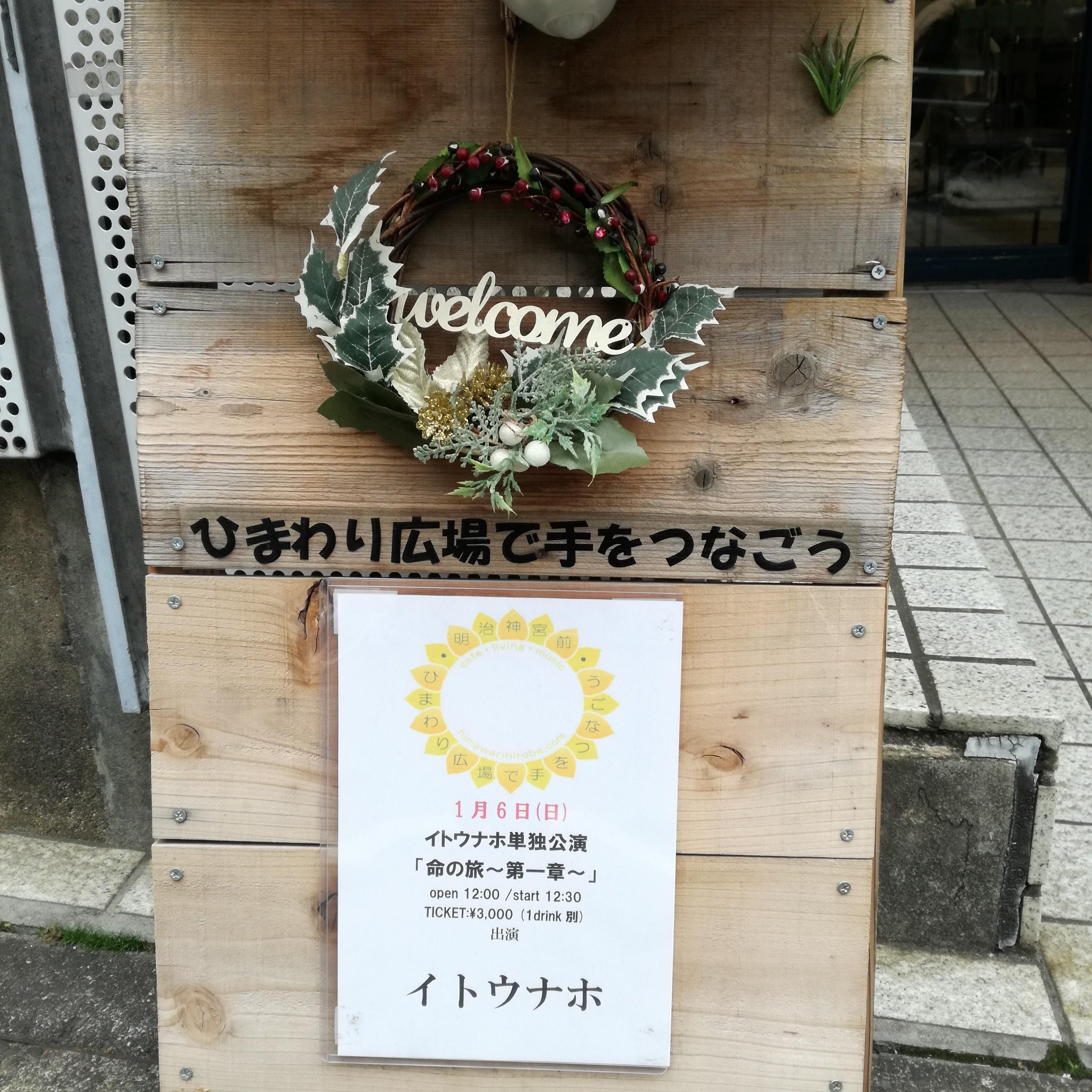 f:id:masakiwasada:20190106152919j:image