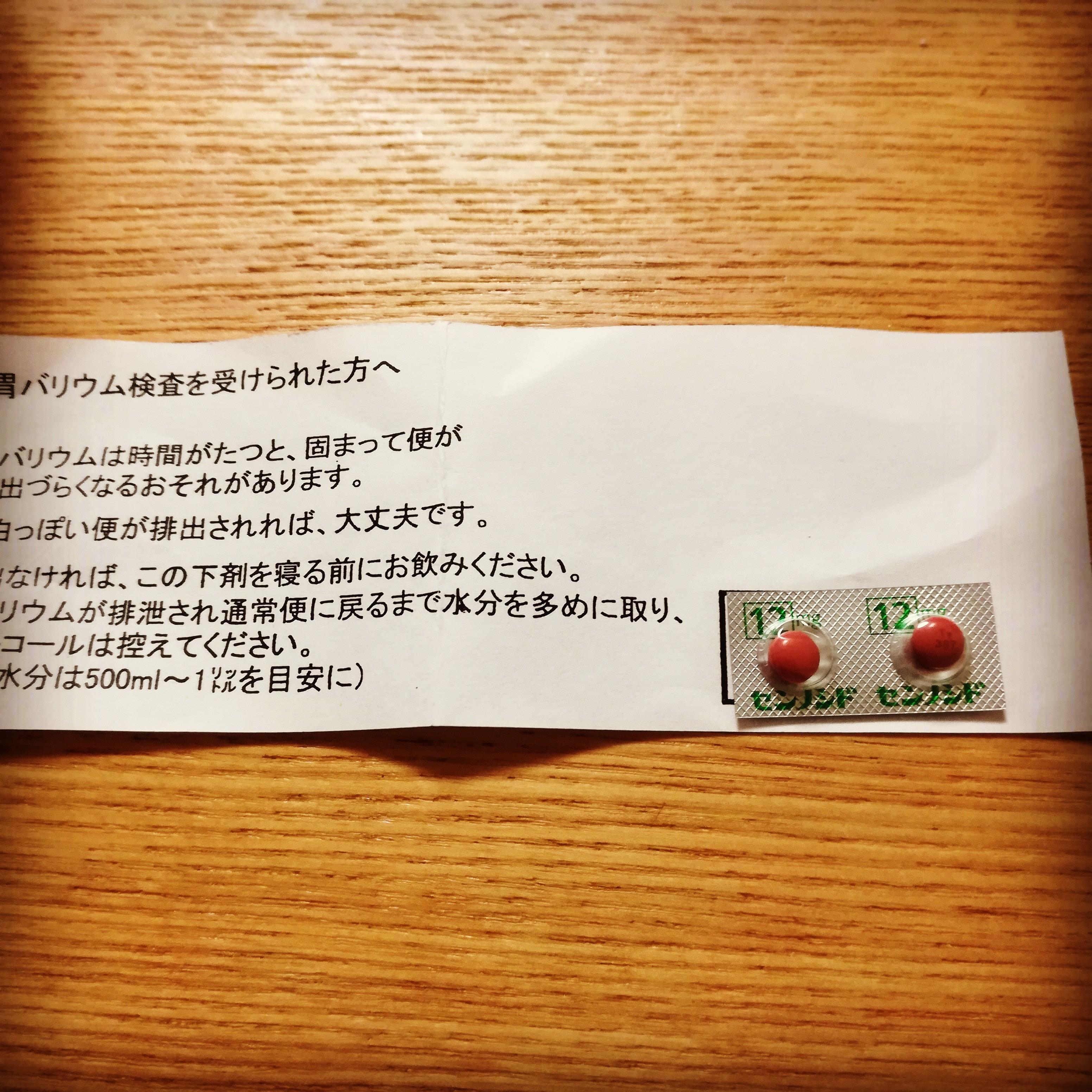 f:id:masakiwasada:20190226122645j:image