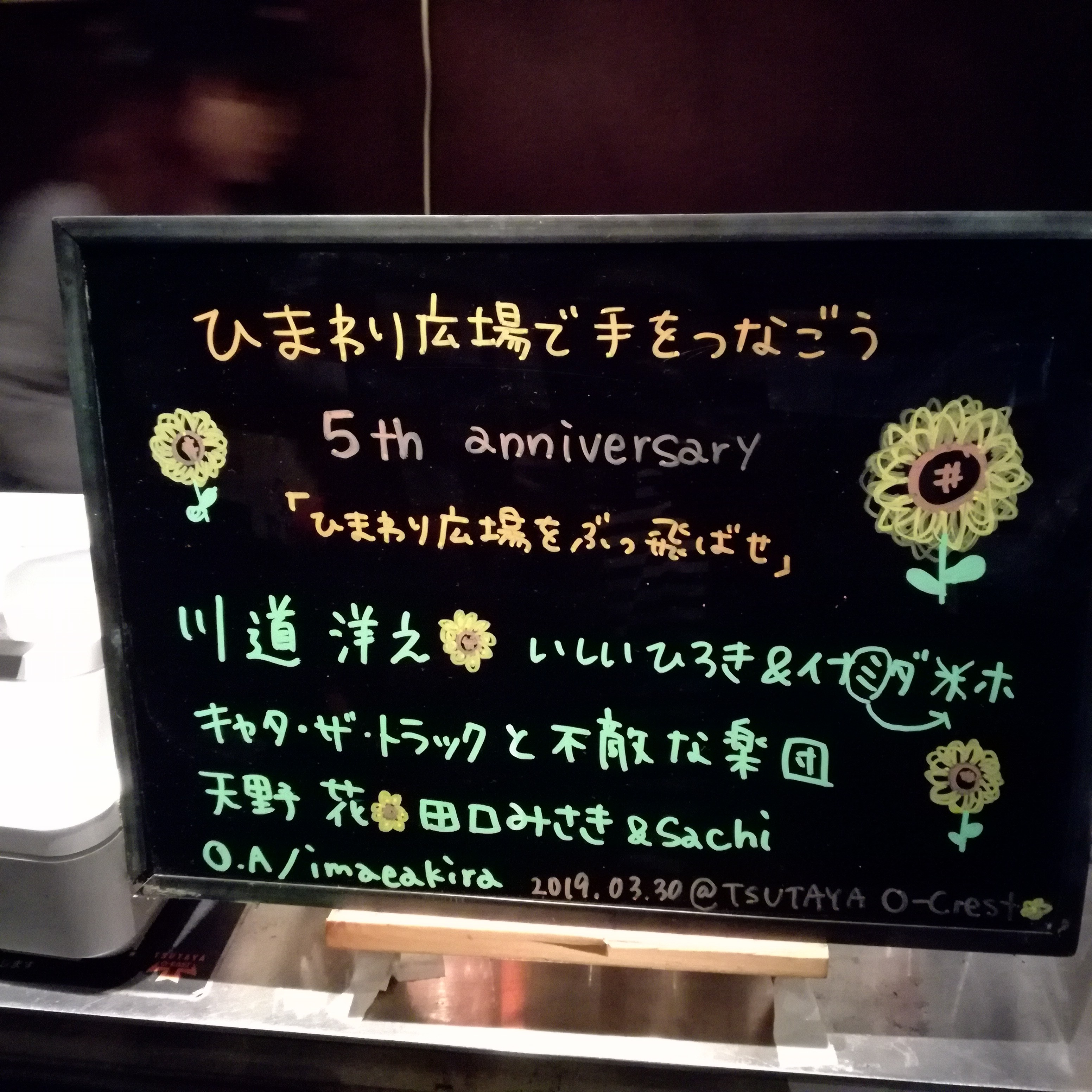 f:id:masakiwasada:20190401212128j:image