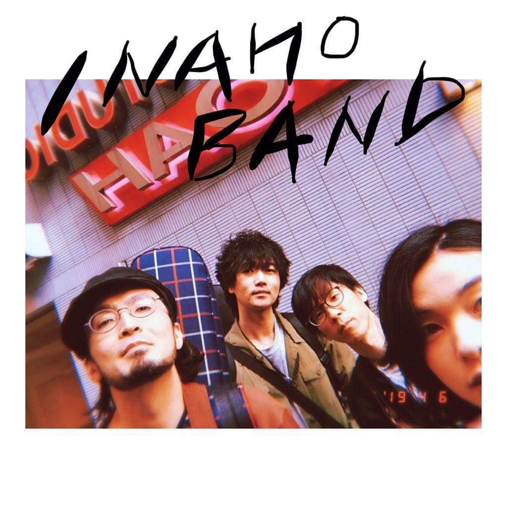 f:id:masakiwasada:20190409110006j:plain
